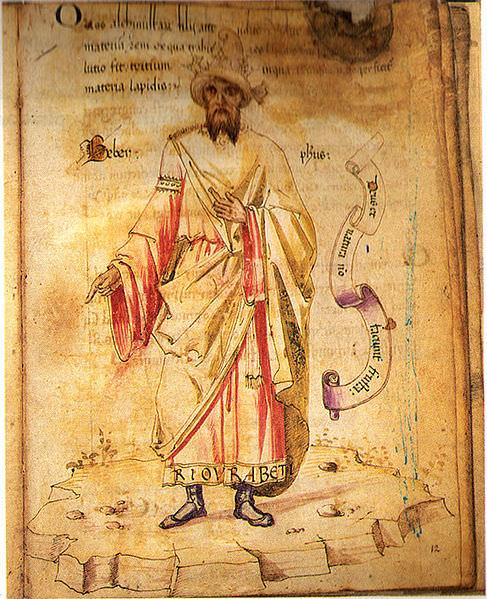"Jabir ibn Hayyan, from a 15th c. European portrait of ""Geber"", Codici Ashburnhamiani 1166, Biblioteca Medicea Laurenziana, Florence"