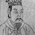 The heroes of the Three Kingdoms, Cao Cao, his colleagues and his rivals, have a notable place in the traditions of the Chinese people. They are celebrated in poetry and drama, their deeds are recounted in cycles of stories, and the policies and crises of their time have been the centre of intellectual and popular debate in modern China.