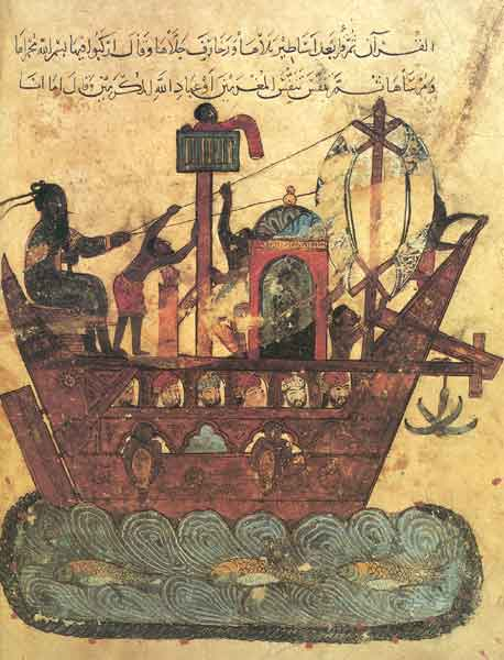 Early Islamic Maritime Technology