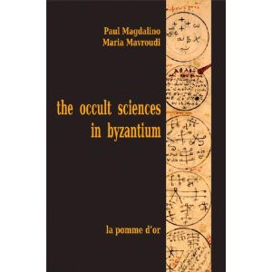 Graeco-Egyptian Alchemy in Byzantium