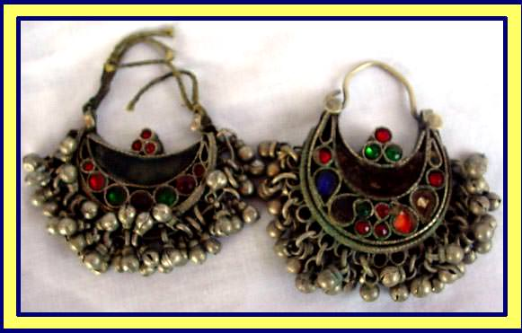 Coin in Jewellery from Bukhara