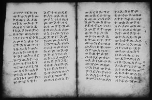 Scholar discovers 6th-century Ethiopian Old Testament