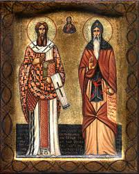The joint cult of St. Simeon and St. Sava under Milutin : the monastic aspect