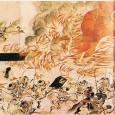 """A Case Study of Medieval Japan through Art: Samurai Life in Medieval Japan By Ethan Segal and Jaye Zola Lesson Plan for Grades 11-12 Teachers are encouraged to read """"Medieval […]"""