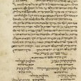 Oxford University's Bodleian Libraries have digitized and made available online part of the first comprehensive code of Jewish Law, Mishneh Torah (http://maimonides.bodleian.ox.ac.uk). Written between 1170 and 1180 by the rabbinic […]