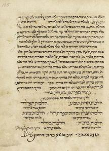 Maimonides' Mishneh Torah now available online