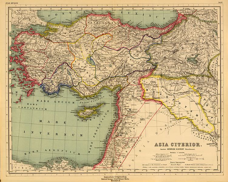 Perspectives on the Crusaders' Armenia: Cilicia from 1071 to 1148
