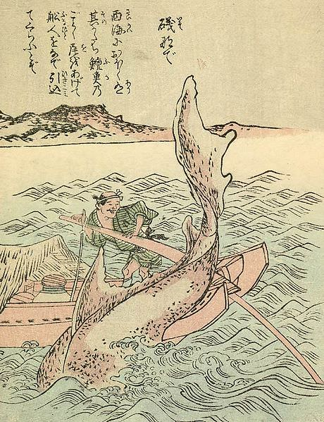 The Art of Slicing Fish and Fowl in Medieval Japan