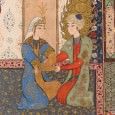 Exhibition of illustrated Persian manuscripts now showing in Melbourne; will go on display at Oxford later this year.