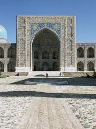Imagining Samarkand: Fruitful Themes in 13th-16th Century Literature on a Silk Road City