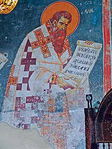 The Pseudo-Amphilochian Vita Basilii: An Apocryphal Life of Saint Basil the Great
