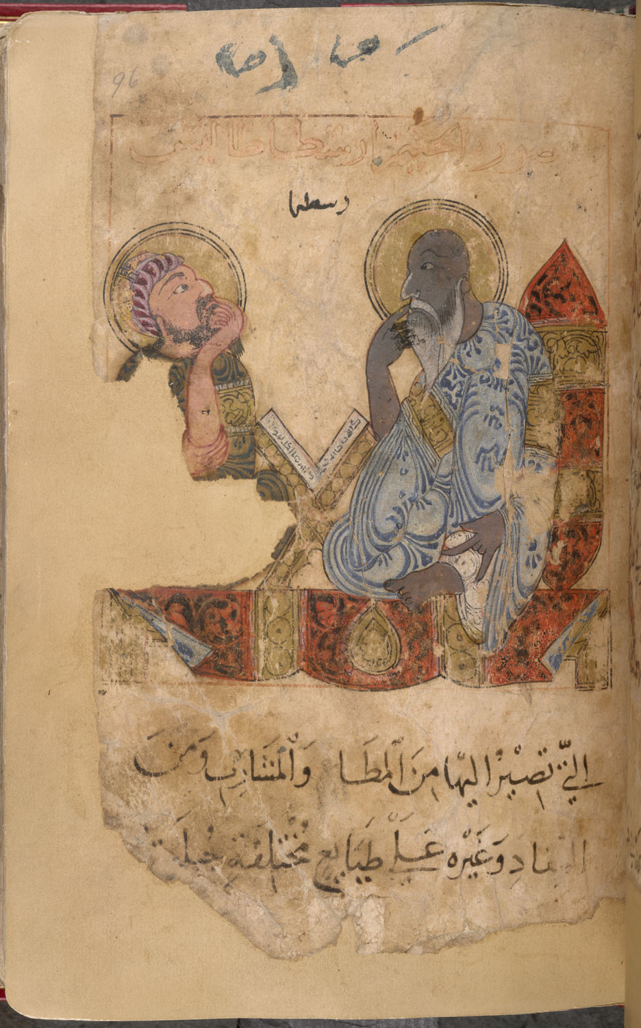 Or.2784, folio 96r Miniature depicting Aristotle instructing Alexander the Great, from The Description and Uses of Animals compiled from works by Aristotle and 'Ubayd Allah ibn Bakhtishu. The undated copy was probably made in Baghdad in the first half of the 13th century. Image courtesy the British Library