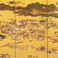 To begin, we must ask the question, 'what was ʻmedieval' about medieval Kyoto?'