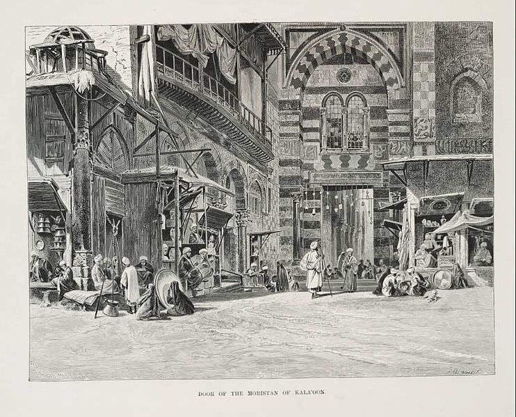 Curricula and educational process in Mamluk Madrasas