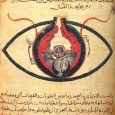 Because blindness was a major cause of morbidity in the medieval Arab world, as is the case in the developing world today, Arabist physicians developed much exposure to ophthalmological conditions, and nearly every major medical work written at the time had a chapter on diseases of the eye.