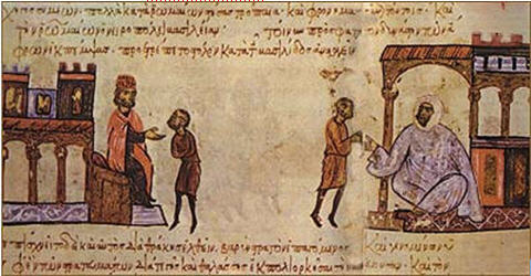 The Fatimid and Kalbite Governors in Sicily : 909-1044