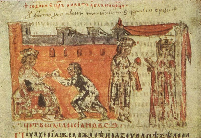 A Game of Power: Courtly influence on the decision-making of Emperor Theodosius II (r. 408-450)