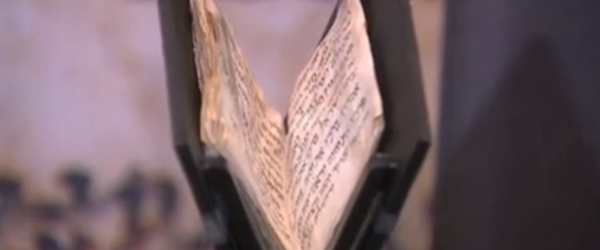 An Israeli museum is showcasing a Jewish prayer book that was written in the year 820 - believed to be the oldest known copy of a Siddur.