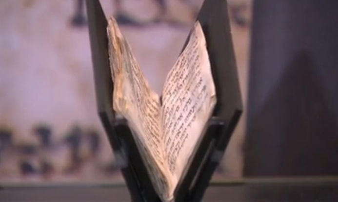Oldest known Jewish prayer book goes on display