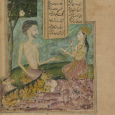 In this essay, I analyze the keeping and divulging of secrets as they relate to aspects of love and sexuality portrayed mainly in a selection of medieval Arabic romances known as the 'Udhri love stories.