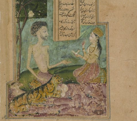 On the Significance of Secrecy in the Medieval Arabic Romances
