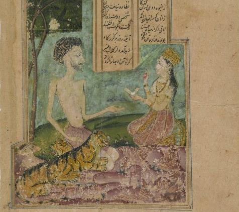 Brooklyn Museum - Layli visits Majnun in the Grove