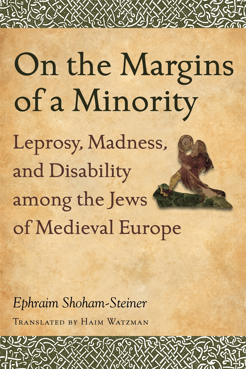 leprosy in medieval and islamic societies essay