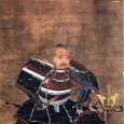 Regional magnates, or daimyo, came to dominate the political landscape of Japan, each controlling territory on their own authority. These military strongmen established control over local warriors and cultivators and then began to challenge one another for supremacy. The result was a period of protracted civil war lasting for almost 150 years.