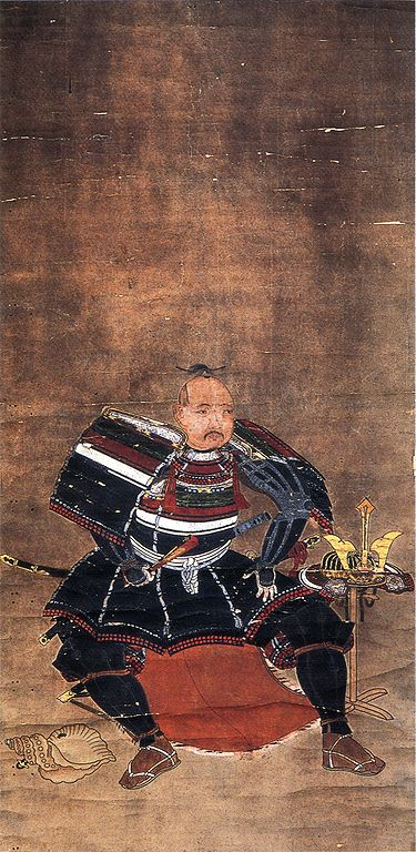 The last man standing : causes of daimyo survival in sixteenth century Japan