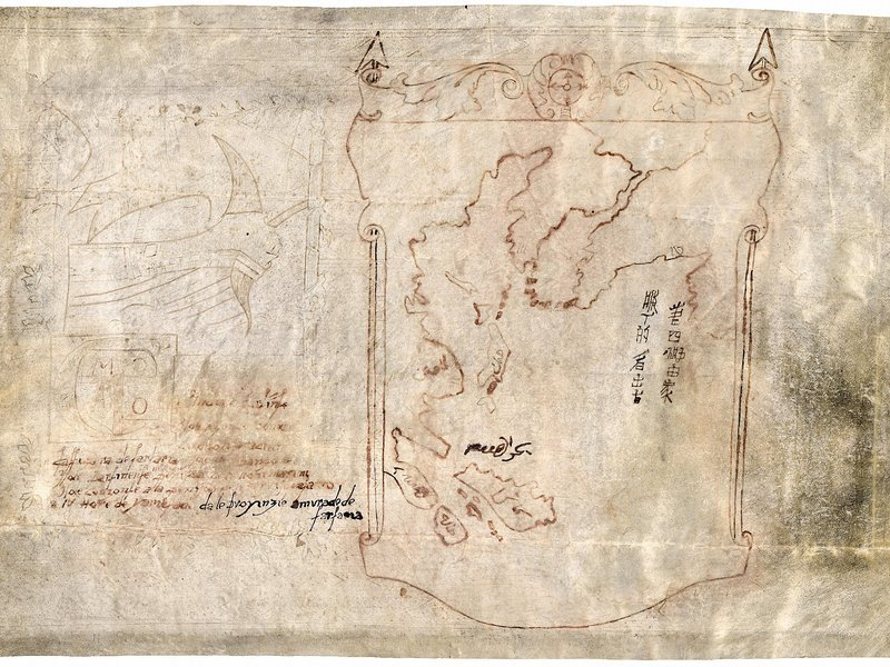 marco polo map - Library of Congress