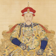 Take this quiz to see which Ming or Qing emperor you are most similar to.