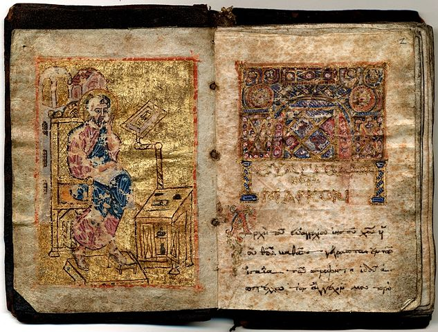 Archaic Mark': A Remarkable Manuscript Treasure or a Modern-Day Counterfeit? - Medievalists.net