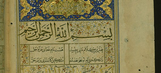 'Ali ibn Abi Talib (d. 40 H/661 AD) was one of the most important figures in early Islamic history.