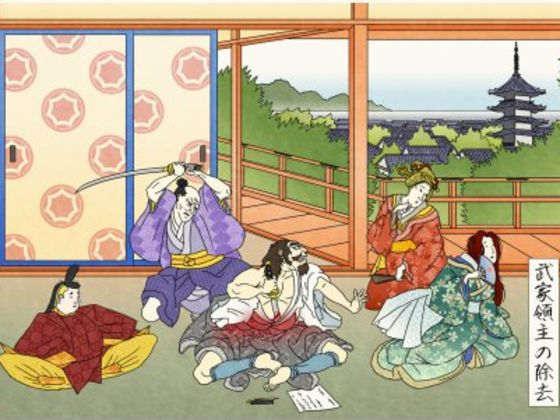 Who Would You Have Been In Feudal Era Japan?