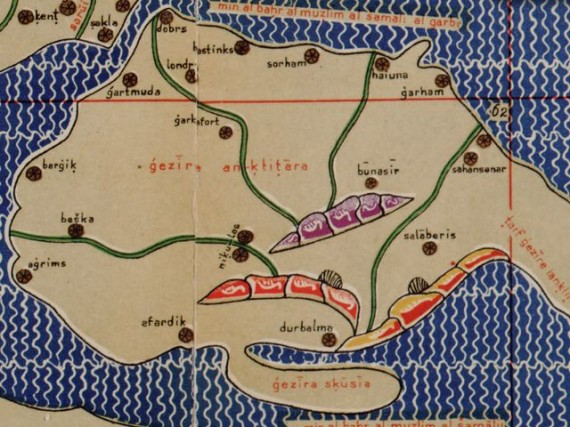 Medieval Maps of Britain2