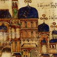 The evidence for institutional libraries—those of the palace, the secular and patriarchal schools in Constantinople, and the monasteries—gives an approximate idea of the nature and extent of their holdings.