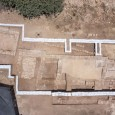 Archaeologists in Israel have discovered the remains of a Byzantine church and road station just west of Jerusalem. The site is believed to be about 1500 years old.