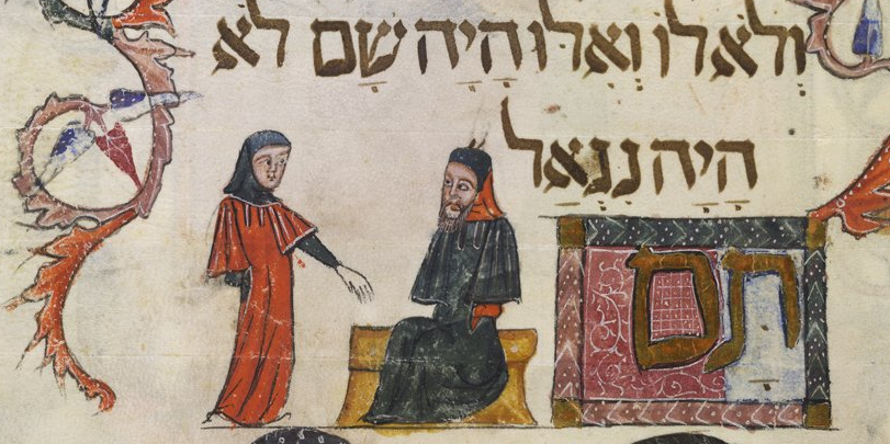 medieval Jewish manuscript - British Library Additional 14761   f. 35   The Simple Son