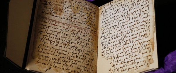 Experts at the University of Birmingham believe they have discovered a manuscript of the Qur'an that is at least 1370 years old, making it the oldest known copy of the Islamic Holy Book.