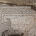 The newly found mosaic with an inscription in the Horvat Kur synagogue (photographed by Jaakko Haapanen, www.haapanenphotography.com; © Kinneret Regional Project.