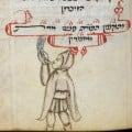 Detail of a marginal drawing of a man blowing the shofar in the lower margin, at an instruction to blow the shofar.  British Library  Additional 26968   f. 244