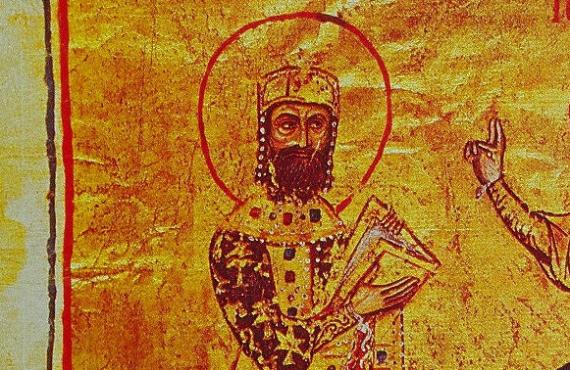 Miniature of the Byzantine Emperor Alexios I Komnenos (r. 1081-1118)