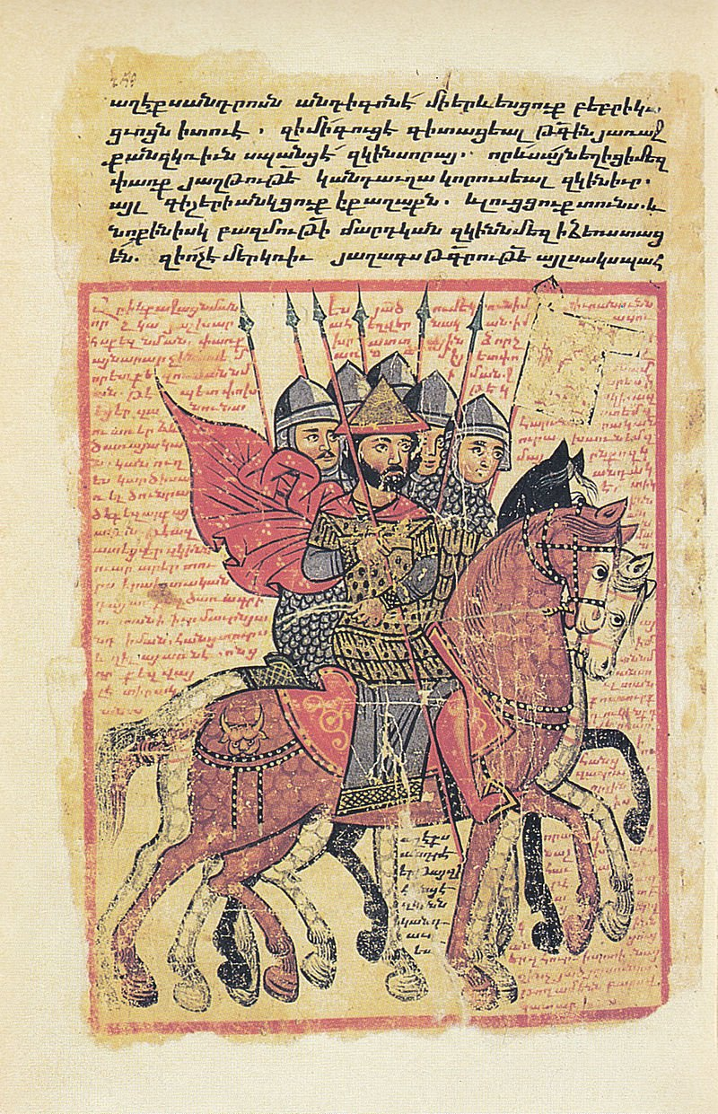 The Alexander Romance - Armenian illuminated manuscript of XIVth century of Vth century translation. Venice, San Lazzaro, 424. (Wikipedia).