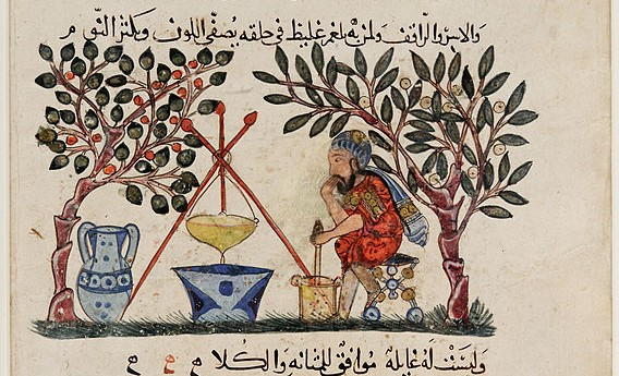 Folio from a manuscript of the De Materia Medica by Dioscorides (ca. 40-90 AD), showing a physician preparing an elixir. From Iraq or Northern Mesopotamia, perhaps Baghdad.