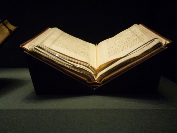 'Recipes for Making Ink,' 15-16th centuries, England. Collection of alchemical, medical, and technical instructions and recipes. Note the pages of different sizes, showing how the text was altered and added to throughout the years. Lent by the Huntington Library, San Marino, California, USA.