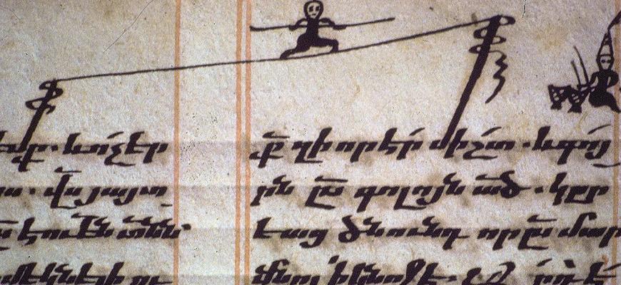 Medieval Tightrope Walking