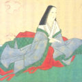 Finding Sanjō Genshi: Women's Visibility in Late Medieval Japanese Aristocratic Journals