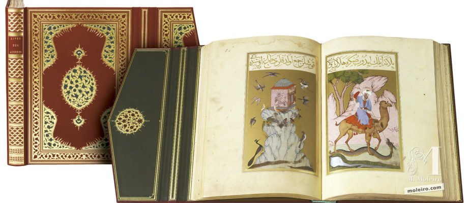Medieval Manuscripts: The Book of Felicity